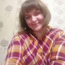 Елена, 47 лет, хочет познакомиться – Знакомства, в Самаре