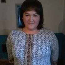 Эльмира, 33 года, хочет найти новых друзей, в Нижнем Новгороде