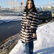 Шуба орилаг, в Одинцово