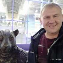 Юрий, 37 лет, хочет пообщаться, в Находке