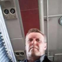 Владимир, 50 лет, хочет пообщаться, в Екатеринбурге