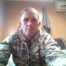 Александр, 36 лет, хочет пообщаться, в Краснодаре