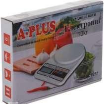 Весы кухонные А плюс -10 кг!!!!!, в г.Николаев