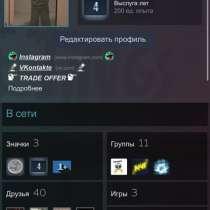Аккаунт Steam с cs:go prime, в Москве