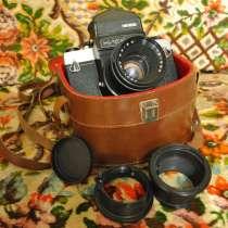 Продам Фотоаппарат Киев 6C ТТL, в Санкт-Петербурге