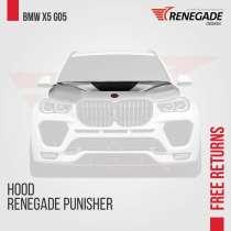 Capuz personalizado para BMW X5 G05 2019 2020 Renegade, в г.Блуменау