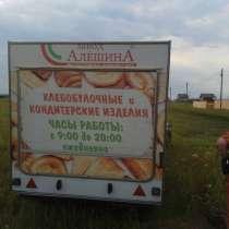 Купава лрек, в Красноярске