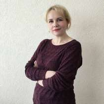 Людмила, 41 год, хочет познакомиться – Всем желаю счастья, в г.Молодечно