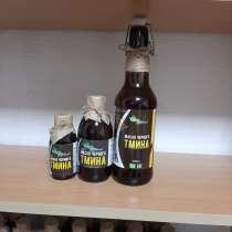 Масло Черного Тмина, в Нефтекамске