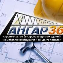 Агент по увеличению клиентского портфеля, в Воронеже