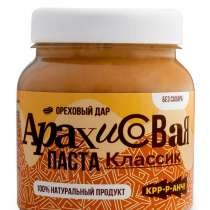 Паста арахисовая Кранч 300 грамм, в г.Алматы