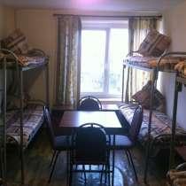 Сдам комнаты для строителей, в г.Минск
