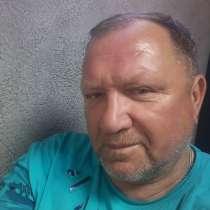 Ищу работу, в Волгограде