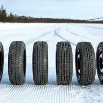 Новая зимняя резина: легковая, грузовая, SUV, R13 - R24, в г.Тирасполь