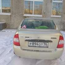 Лада калина, в Екатеринбурге