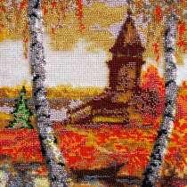 Золотая осень, в Вольгинске