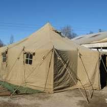 Палатка армейская уст-56 (военная), в Екатеринбурге