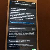 IPhone 6s, в Кудрово
