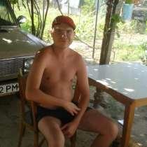Bogdan, 30 лет, хочет познакомиться, в г.Днепропетровск