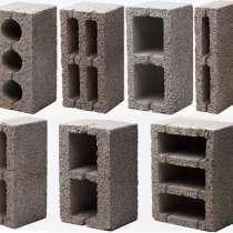 Доставка - блока, цемента, песка, в г.Ереван