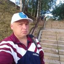 Jaroslav, 36 лет, хочет пообщаться – xotel by paznakomitsia s devuskai, в г.Вильнюс