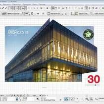 Курсы по 3D моделированию, в Иванове