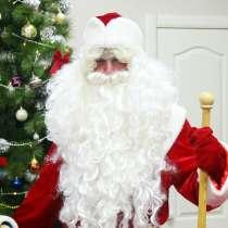 Дед Мороз и Снегурочка на дом, в Севастополе
