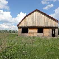 Срочно продам недостроенный дом в п. Лунино, в Пензе