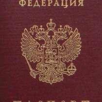 Миграционные услуги, в Нововоронеже