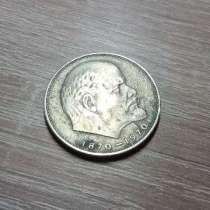 Продам колекъцыоную монету за60000, в г.Мелитополь