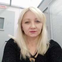 Людмила, 47 лет, хочет пообщаться, в Москве