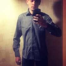 Александр, 32 года, хочет познакомиться – Познакомлюсь с девушкой 25-32, в г.Харьков