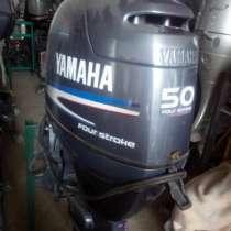 лодочный мотор YAMAHA F 50, в Краснодаре