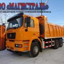 Shacman 6x4 SX3258DR384, в Якутске