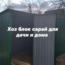 Гараж пенал от производителя металлический, в Суворове