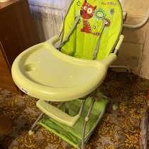 Продаётся детский стульчик для кормления, в Москве