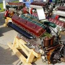 Двигателя В-46, В-55, В-59У, В-84МС, 6ТД1, УТД-20, УТД-29, в г.Харьков