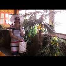 Лидия, 67 лет, хочет познакомиться – Лидия, 67 лет, хочет познакомиться, в Астрахани