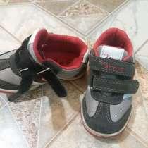 Детская обувь для мальчика, в Санкт-Петербурге