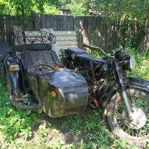 Мотоцикл Днепр 16, в г.Краснодон