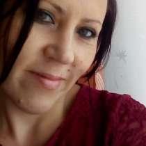 Галина, 38 лет, хочет пообщаться, в Новосибирске