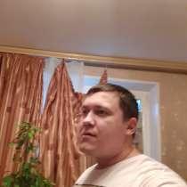 Ярослав, 33 года, хочет найти новых друзей – Привет познакомлюсь с интересной дамой, в Москве