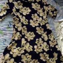 Платье, в Казани