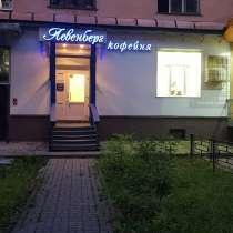 Кофейня, в Москве