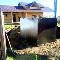 Септик металлический 5м3 под ключ, в Тюмени