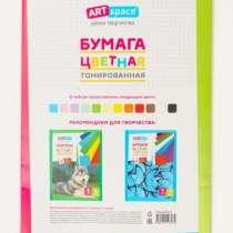Цветная бумага, в Москве