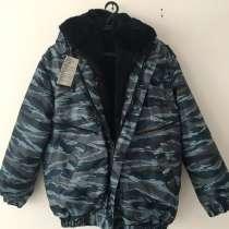 Куртка, в Сочи