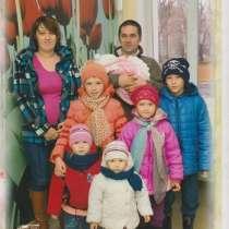 Анастасия, 30 лет, хочет найти новых друзей, в Новосибирске