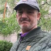 Николай, 46 лет, хочет познакомиться – Николай Россия, в Москве