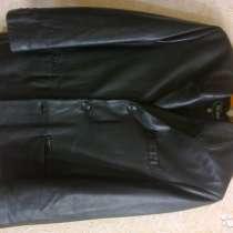 Кожанный пиджак импортный, в Омске